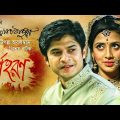 Darpohoron | Bidya Sinha Mim, Niloy Alamgir | Bangla Natok 2020 | Maasranga TV