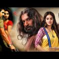 Jeet New Release Action Movie 2020 | Bangla Full HD Action Movie |