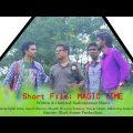 Bangla Natok | Magic Time | Bangla Short Film | ম্যাজিক টাইম | বাংলা নাটক | বাংলা সর্টফ্লিম