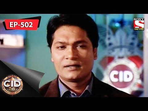 CID(Bengali) – Ep 502 – Rear Window – 14th January, 2018