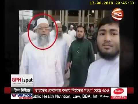 Bangla Crime Investigation Program । Searchlight । Channel 24 | হ্বজ নিয়েও প্রতারণা