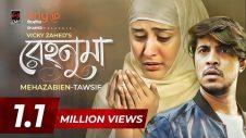 REHNUMA   রেহনুমা   Valentine Natok   Tawsif   Mehazabien   Vicky Zahed   New Bangla Natok 2020