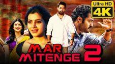 Mar Mitenge 2 (4K Ultra HD) Hindi Dubbed Movie   Jr NTR, Samantha, Shruti Haasan