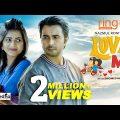 Love Me | লাভ মি | Apurba | Tanjin Tisha | Nazmul Roni | Bangla New Natok 2020