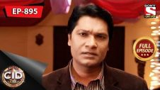 CID (Bengali) – Full Episode 895 – 1st December, 2019