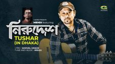 Niruddesh || নিরুদ্দেশ || Mehdi Feat Tushar (In Dhaka) || Mehdi || Bangla New Music Video 2020