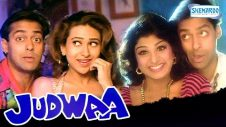 Judwaa (HD)  – Salman Khan – Karisma Kapoor – Rambha – Hindi Full Movie – (With Eng Subtitles)