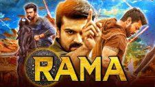 Rama 2019 South Indian Movies Dubbed In Hindi Full Movie   Ram Charan, Allu Arjun, Kajal Aggarwal