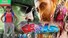 Rangbaz রংবাজ | Bangla Full Movie | Shakib Khan Bubly | Bangla Varot Movies