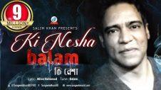 Ki Nesha | Balam | কি নেশা | New Bangla Music Video 2015 | Sangeeta