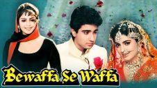 Bewaffa Se Waffa (1992) – Hindi Full Movie – Juhi Chawla – Vivek Mushran – Nagma – 90's Hits