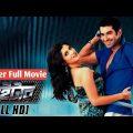 ফাইটার | Fighter Full Movie | Jeet | Srabanti | Bengali Movie | Mou Ranjit