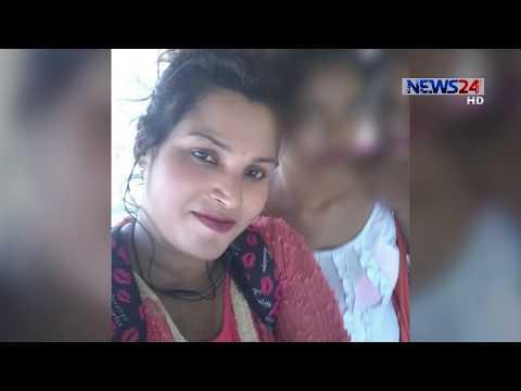 Bangla Crime Program Team Undercover News 24   Season 2   Episode 6   সৌদি আরবে গৃহকর্মি