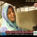 Bangla Crime Investigation Program | Searchlight | Channel 24 |  সিটিকোর্পোরেশন নেই কোন সুবিধা