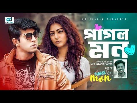 Pagol Mon   Tawsif Mahbub   Sayed Zaman Shawon   Eid Song 2020   Bangla Song 2020   CD Vision