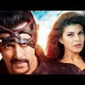Salman Khan & Jacqueline Fernandez Latest Hindi Full Movie | Randeep Hooda, Nawazuddin Siddiqui