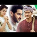 Mahesh Babu Movies in Hindi Dubbed Full | Rashmika New South Indian Movies Dubbed in Hindi 2020 Full