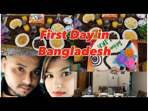 First Day in Bangladesh/sylhet /  travel blog/ #bangladeshiblog #Sylhetivlog sylheti channel