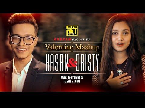 Valentine Mashup   HD   Hasan & Dristy   Anupam Music   New Music Video 2020