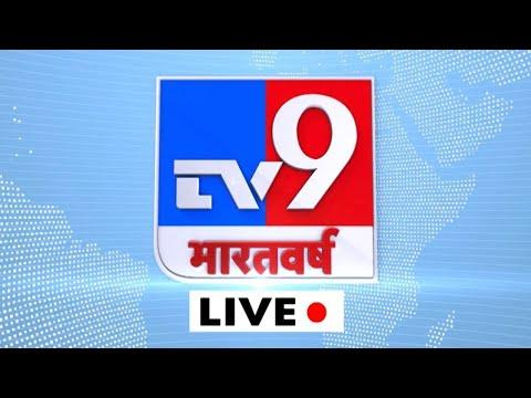 TV9 Bharatvarsh Live TV | Covid19 I LAC की निगरानी बढ़ी, हर चुनौती के लिए तैयार I Latest News