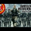 Sarileru Neekevvaru Full Hindi Dubbed Movie 2020 | Mahesh Babu New Hindi Dubbed Movie 2020 । Spyder।