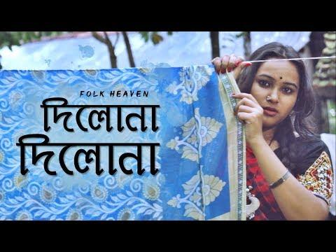Dilona Dilona   দিলনা দিলনা   Folk Heaven   Folk Studio Bangla New Song 2019   Official Music Video