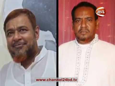 Bangla Crime Investigation Program । Searchlight । Channel 24 | হাসু-কাসুর রামরাজত্ব