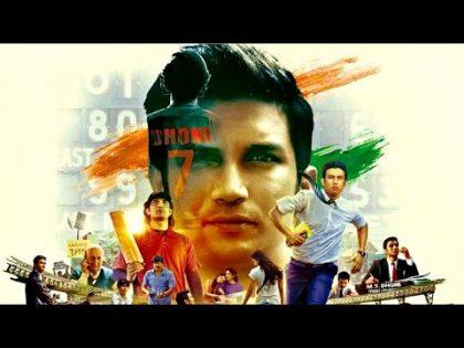 Sushant Singh's Blockbuster Hindi Full Movie | Disha Patani, Kiara Advani, Anupam Kher