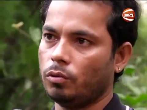 Bangla Crime Investigation Program Searchlight Channel 24 চিকিতসা করাতে গিয়ে কিডনি উধাও