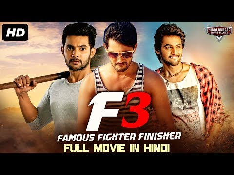 F3 – FAMOUS FIGHTER FINISHER (2020) New Released Full Action Hindi Dubbed Movie | South Movie 2020