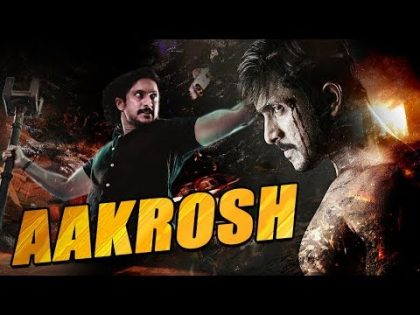 Aakrosh Full Hindi Dubbed Movie | Latest Blockbuster South Movie In Hindi
