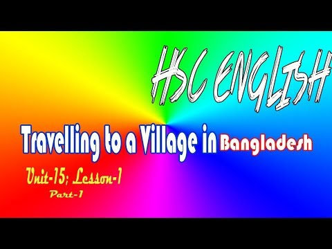 Travelling to a Village in Bangladesh (Part-1)