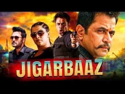 Arjun Sarja And Prasanna Blockbuster Hindi Dubbed Full Movie Jigarbaaz (Vismaya)