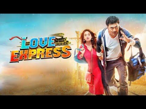 Love Express Full Movie HD | Shakib Khan Rangbaaz | Indian Comedy Tv | Atikur Funny