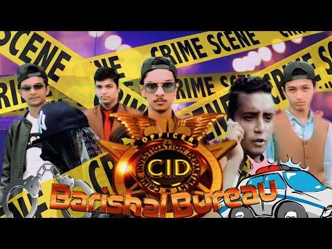 CID Barishal Bureau। joky friends ltd । CID 2020। acp pratioman। Daya। Abhijeet। Sony Aath। Sony ।
