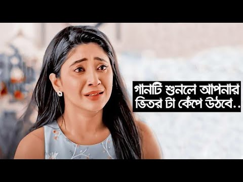 Koster Gan | Bangla Sad Song | Bangla Gan | কষ্টের গান | Sad Song Bangla | Biroher Gan | Tuhfa Music