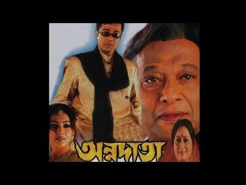 Annadata bengali movie prasenjit – Annadata full movie – Kolkata bengali movie 2020