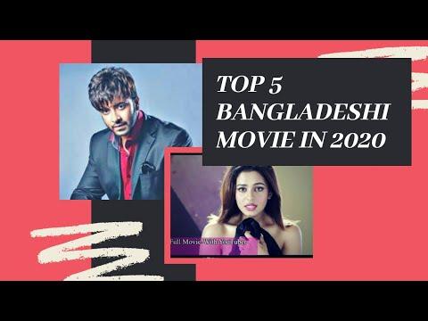 Top 5 Bangladeshi Movie In 2017 Bangla Full Movie-With YouTuber Monir DhakaiYa Pola MonirTalks Show