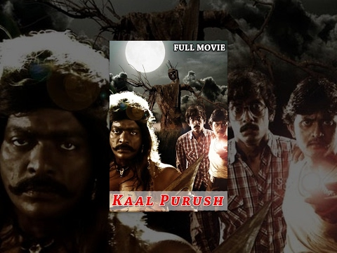 Kaal Purush (2012) – R. Parthiban, P. S. Srijith, R. Ajay   South Indian Dubbed   English Subtitles