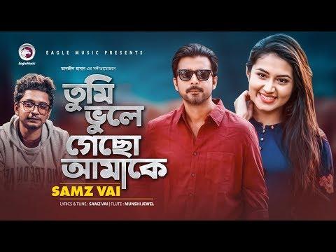 Tumi Bhule Gecho Amake   Bangla Song 2020   Samz Vai, Afran Nisho, Tasnia Farin   Valobasha Mitthe