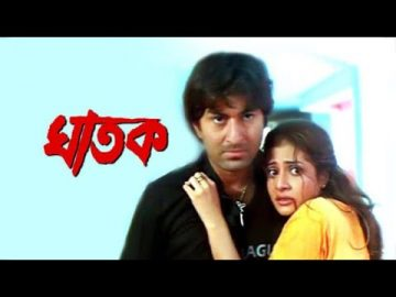 Ghatak Full Movie Bengali   Ghatak Bangla Movie   ঘাতক বাংলা মুভি   Jeet & Koyel