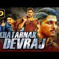 Khatarnak Devraj (2020) Action Hindi Dubbed Full Movie | Allu Arjun