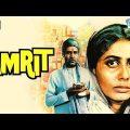 Amrit (1986) (HD & Eng Subs) Hindi Full Movie – Rajesh Khanna – Smita Patil – Aruna Irani