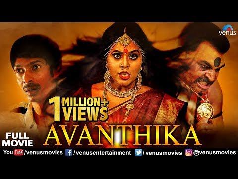 Avanthika Full Hindi Dubbed Movie   Poorna   Dhanraj   Sayaji Shinde   Hindi Horror Movies