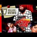 Ami Jail Theke Bolchi | Bangla Full Movie | Manna | Moushumi | Omar Sani | @G Series Bangla Movies