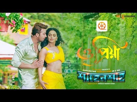 O Priya | Shakib Khan | Nusraat Faria | Shahenshah Upcoming Bengali Movie 2019