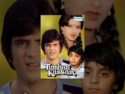 Tumhari Kassam  – Hindi Full Movie – Jeetendra   Moushmi Chatterjee – Bollywood Movie