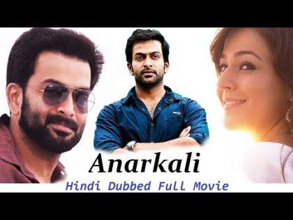 Anarkali Hindi Dubbed Full Movie   Prithviraj Sukumaran, Priyal Gor, Bijju Menon   Thriller Drama  