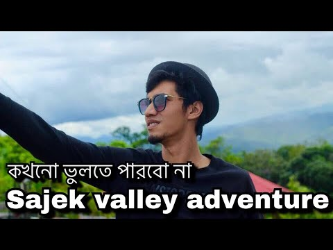 Adventure tour to sajek valley Bangladesh and it's attractions | travel costs and resorts |