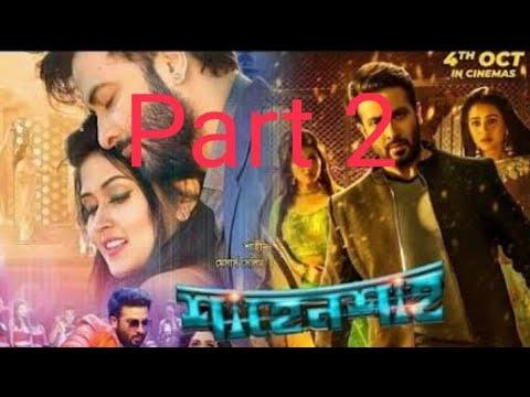 Shahensha (শাহেনশাহ) Full movie | Shakib khan | Nusrat Faria| Rodela Jannat| Bengali movie ২০২০